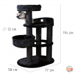 "Когтеточка ""TRIXIE"" ""Filippo Scratching Post"", 114 см"