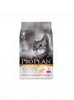 Purina Pro Plan Derma Plus (Лосось)