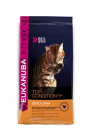 Eukanuba Adult with Chicken&Liver