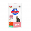 Hills Science Plan Feline Adult Light Тuna (Тунец)