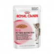 Royal Canin Wet Cat Kitten Instinctive Gravy (в соусе)