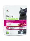 Trainer Natural Cat Adult Beef, 0,3 кг