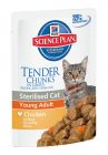 Hills Science Plan Feline Sterilised Cat Young Adult Chicken (Курица), 85 г