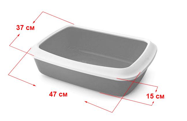 Туалет TRIXIE для кошек Classic со съемным ободом.jpg